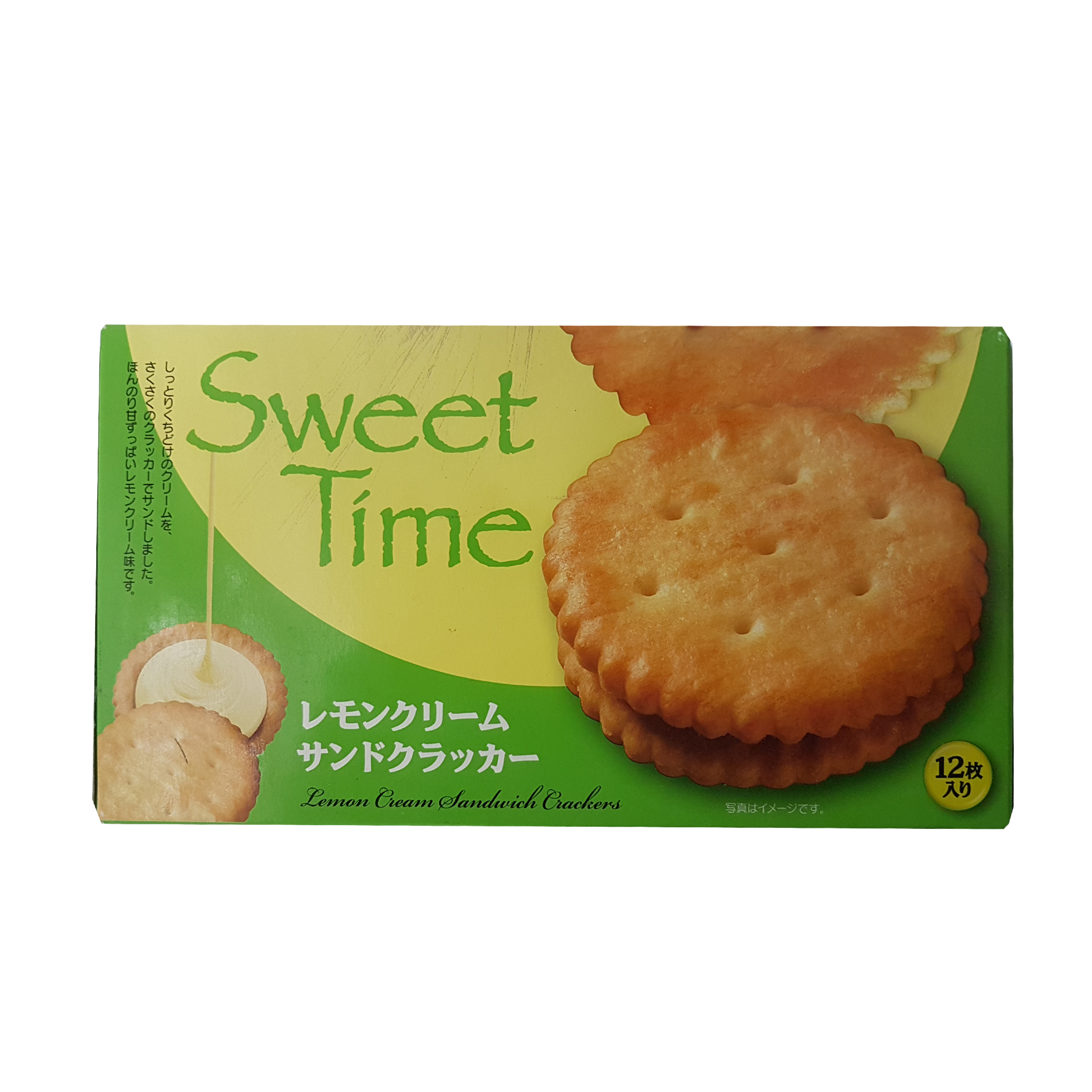 Sweet Time Biscuit.jpg