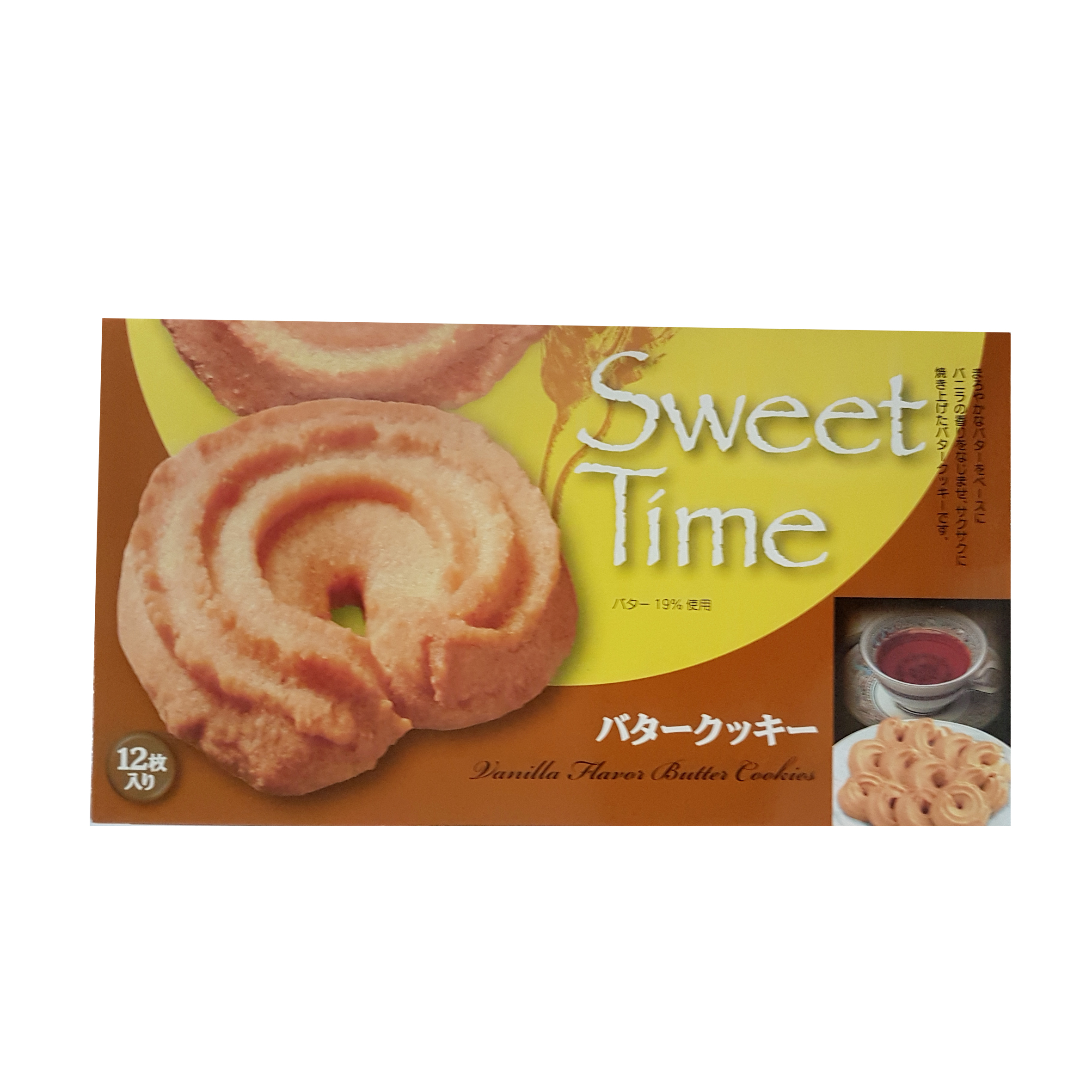 Sweet Time Brown.jpg