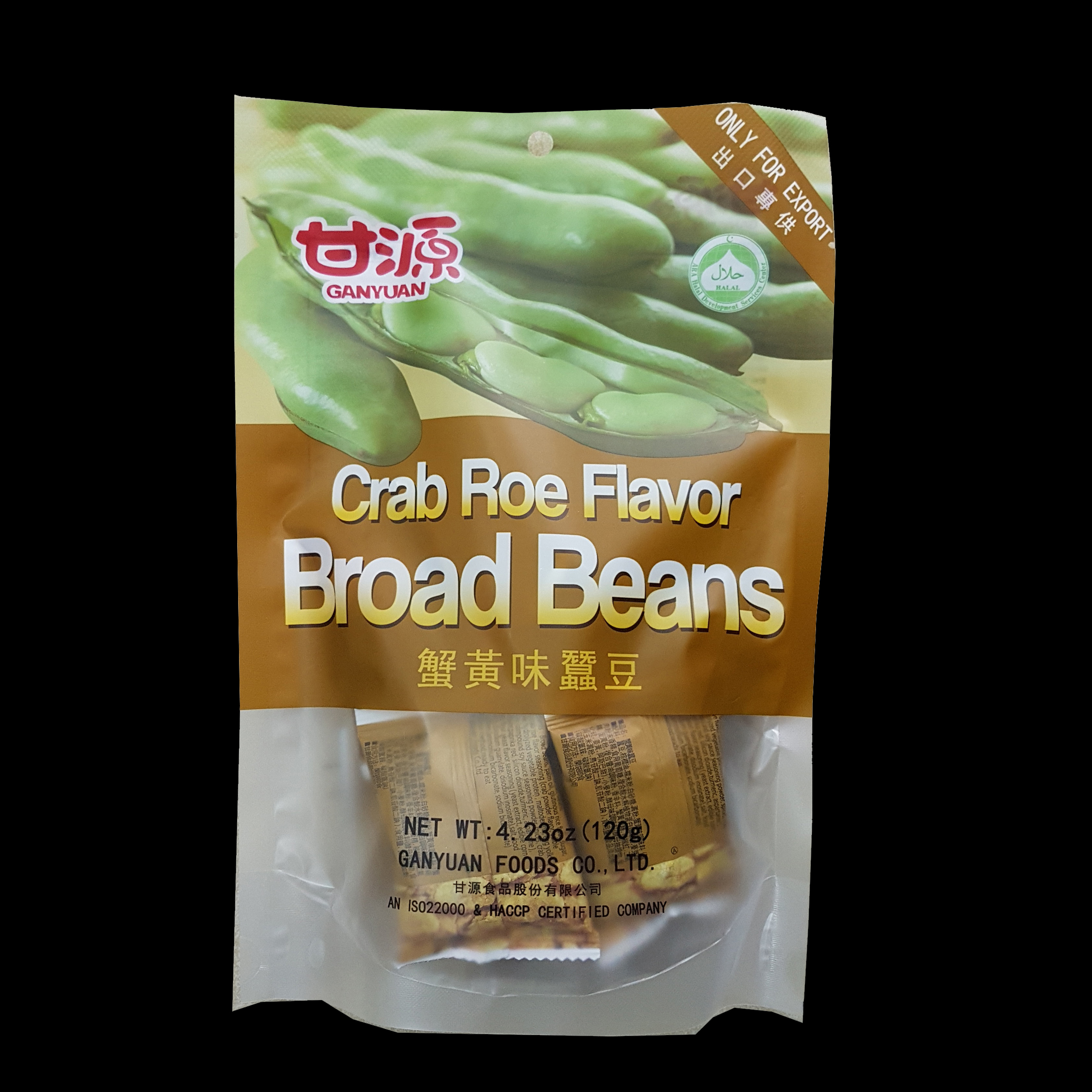 Gan Yuan Crab Roe Flavour Broad Beans 120 grams BLACK BACKGROUND.jpg