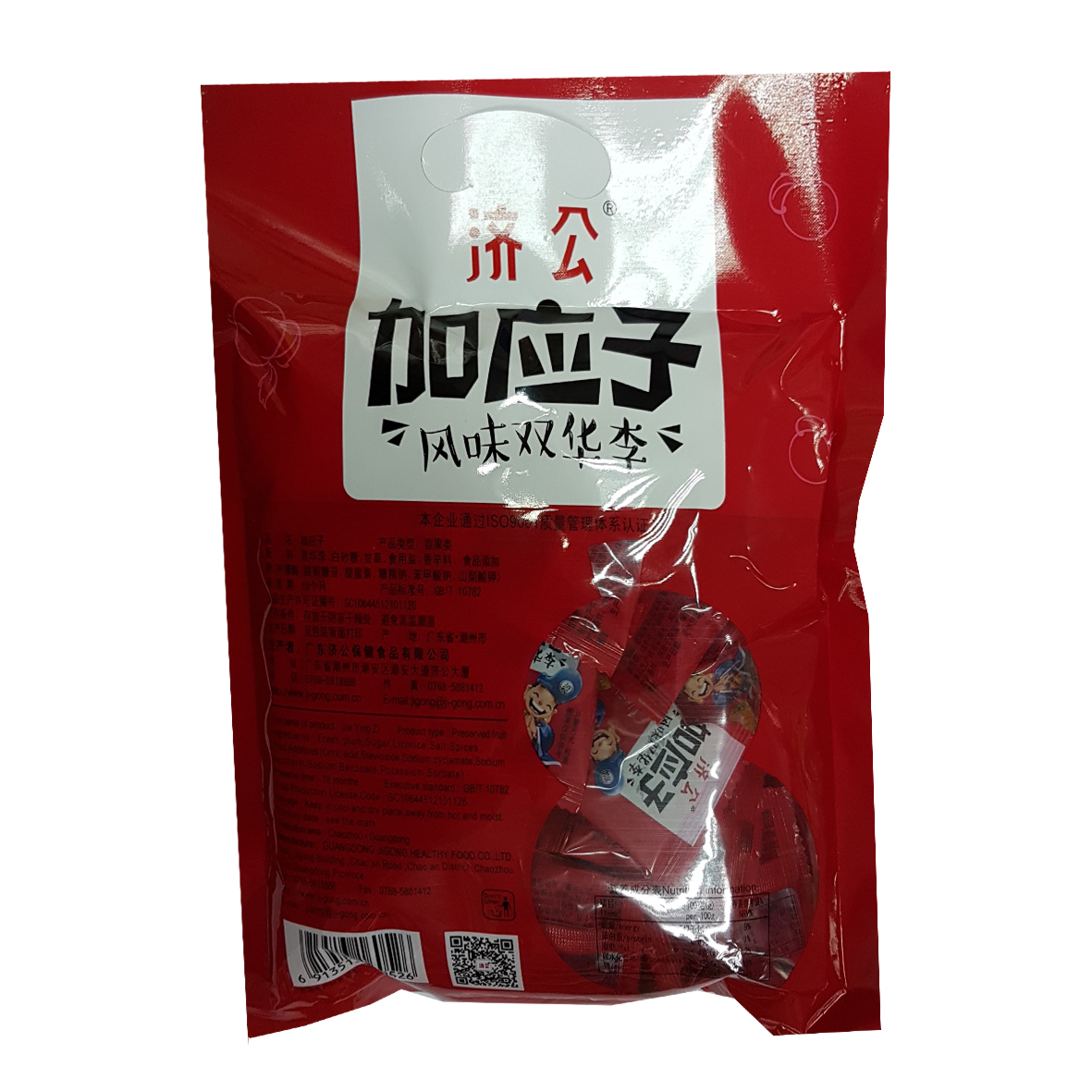 Jia Ying Zi Front Whie 188 Grams 30 Pkt Back.jpg
