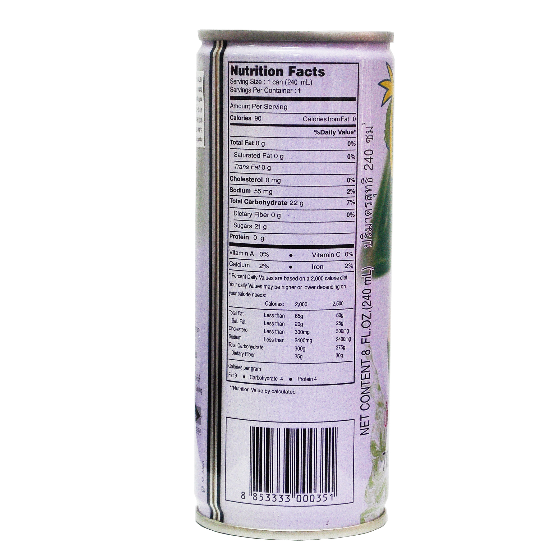 Malee Coconut Juice with Coconut Meat Tropical Back.jpg