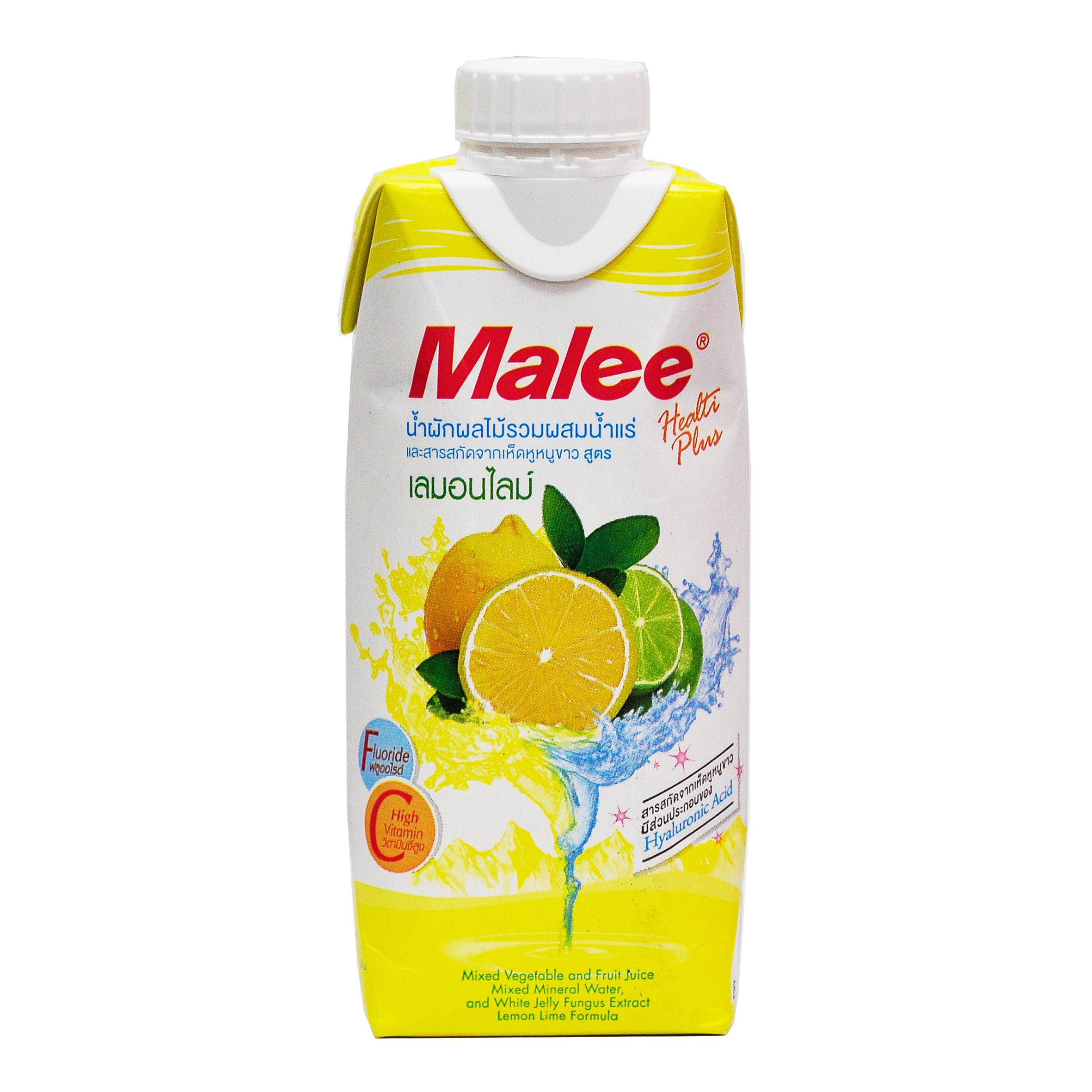 Malee White Jelly Fungus Extract Lemon Lime Back Side.jpg