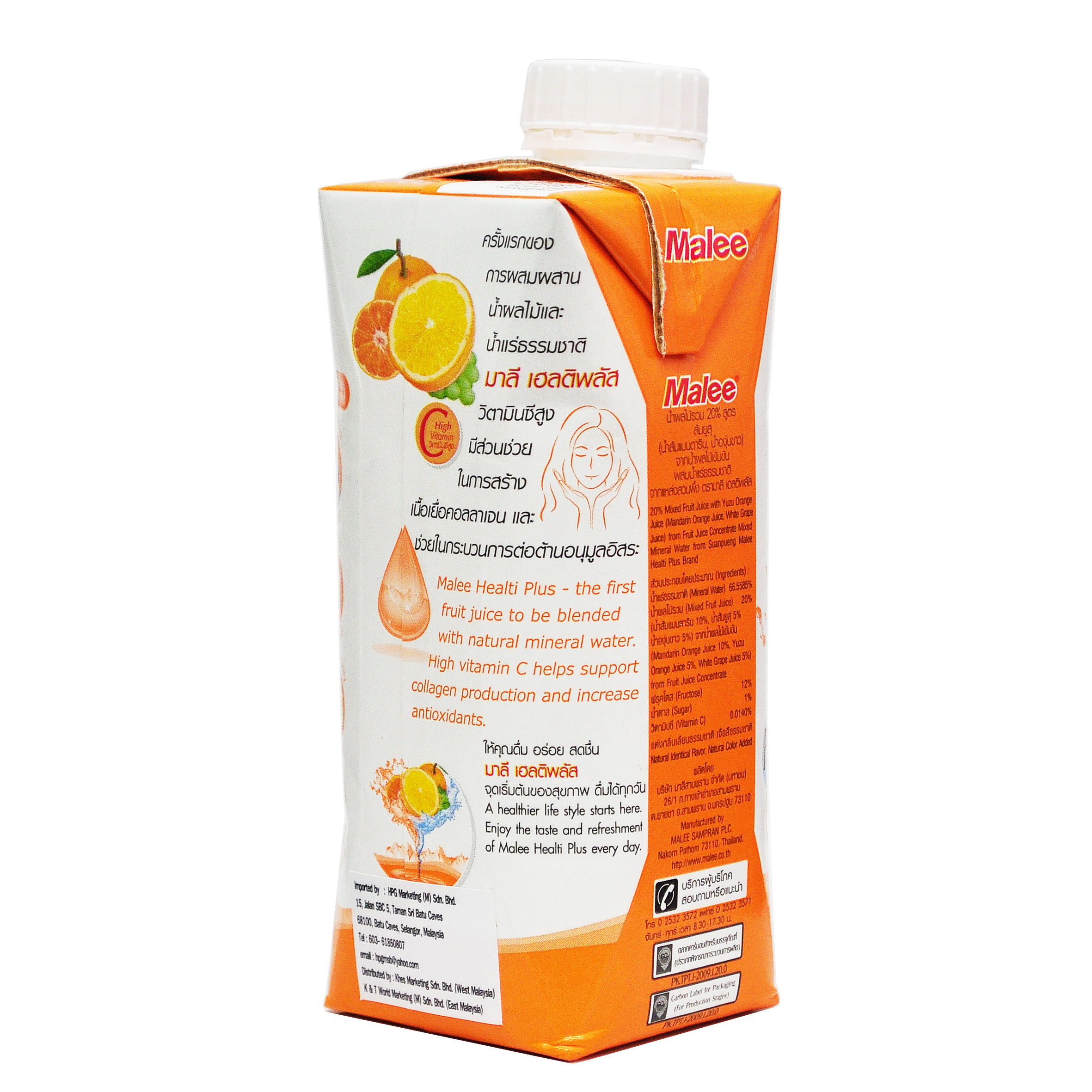 Malee Yuzu Orange Formula with Fruit Juice and Mineral Water Back Side.jpg