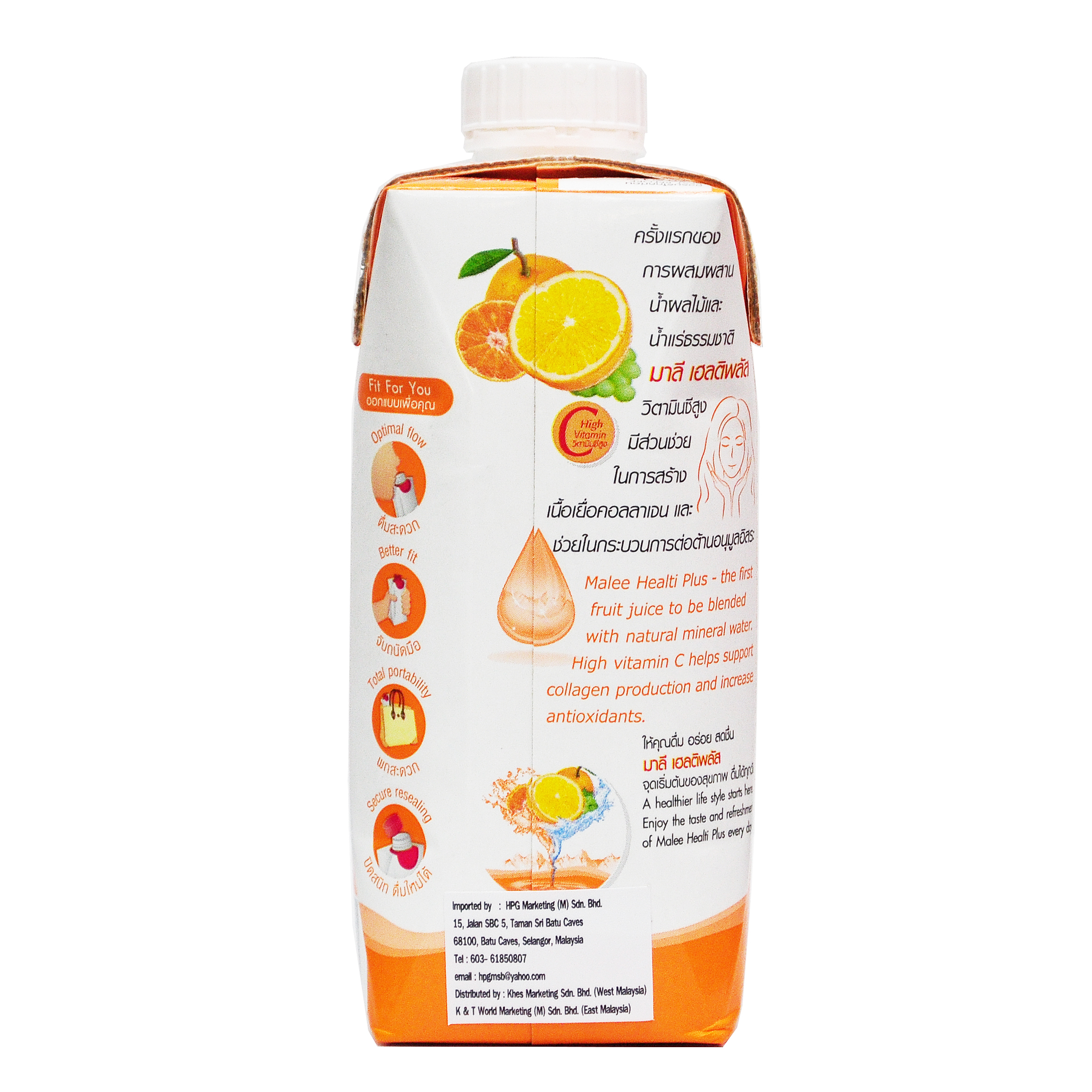 Malee Yuzu Orange Formula with Fruit Juice and Mineral Water Side.jpg
