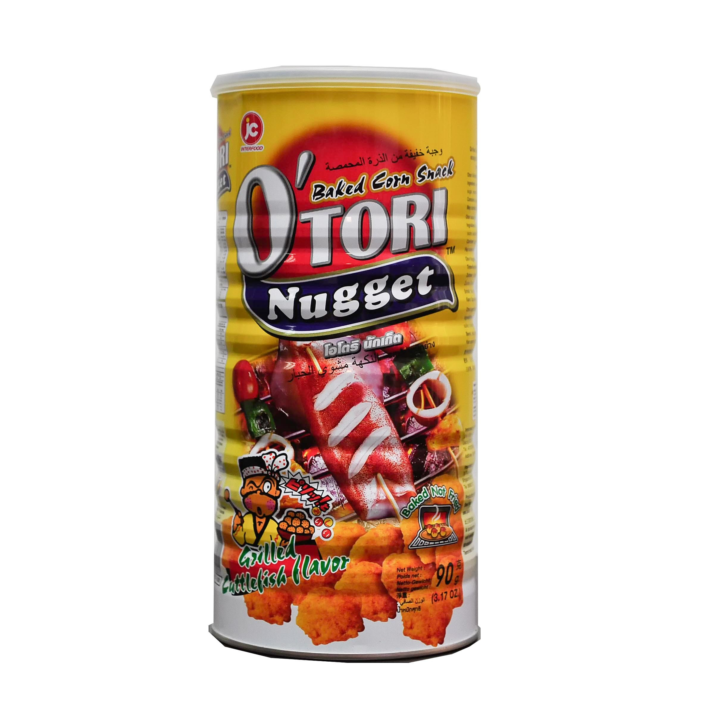 Otori Baked Corn SNack Nugget Grilled CuttleFish Flavour Front.jpg