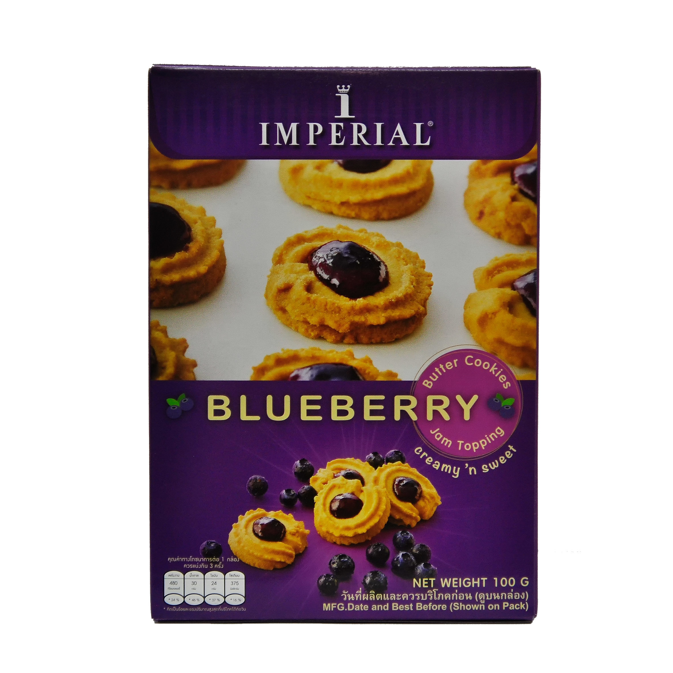 Imperial Blueberry Jam Topping Biscuit Front Stand.jpg