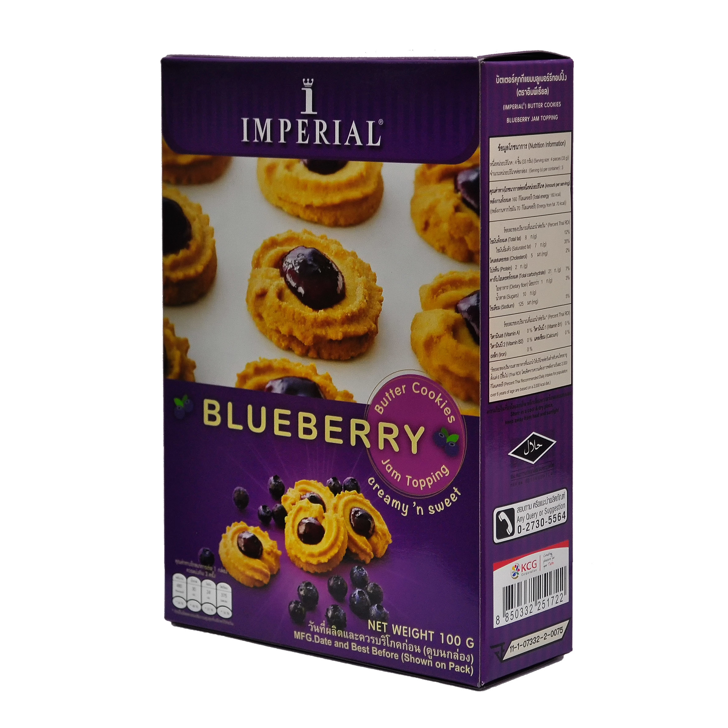 Imperial Blueberry Jam Topping Biscuit Side.jpg