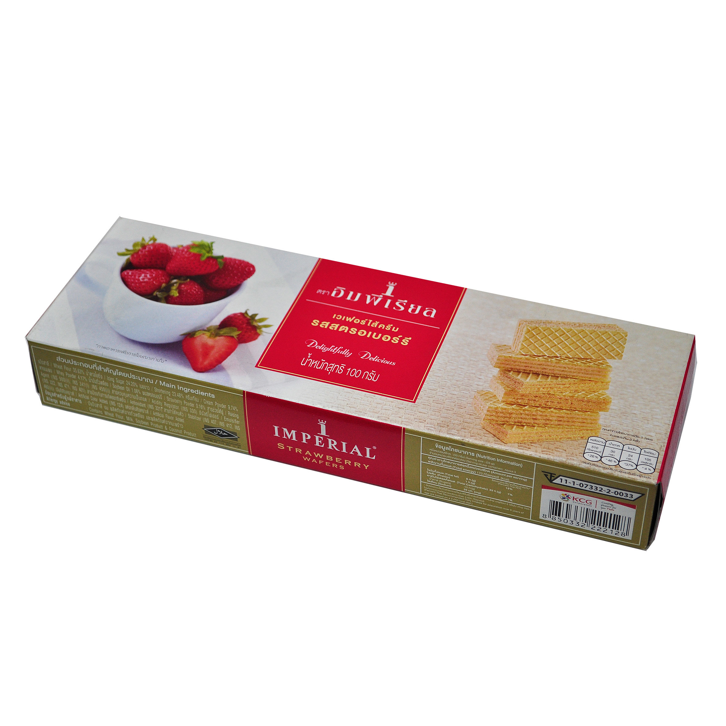 Imperial Strawberry Wafer Front Thai.jpg