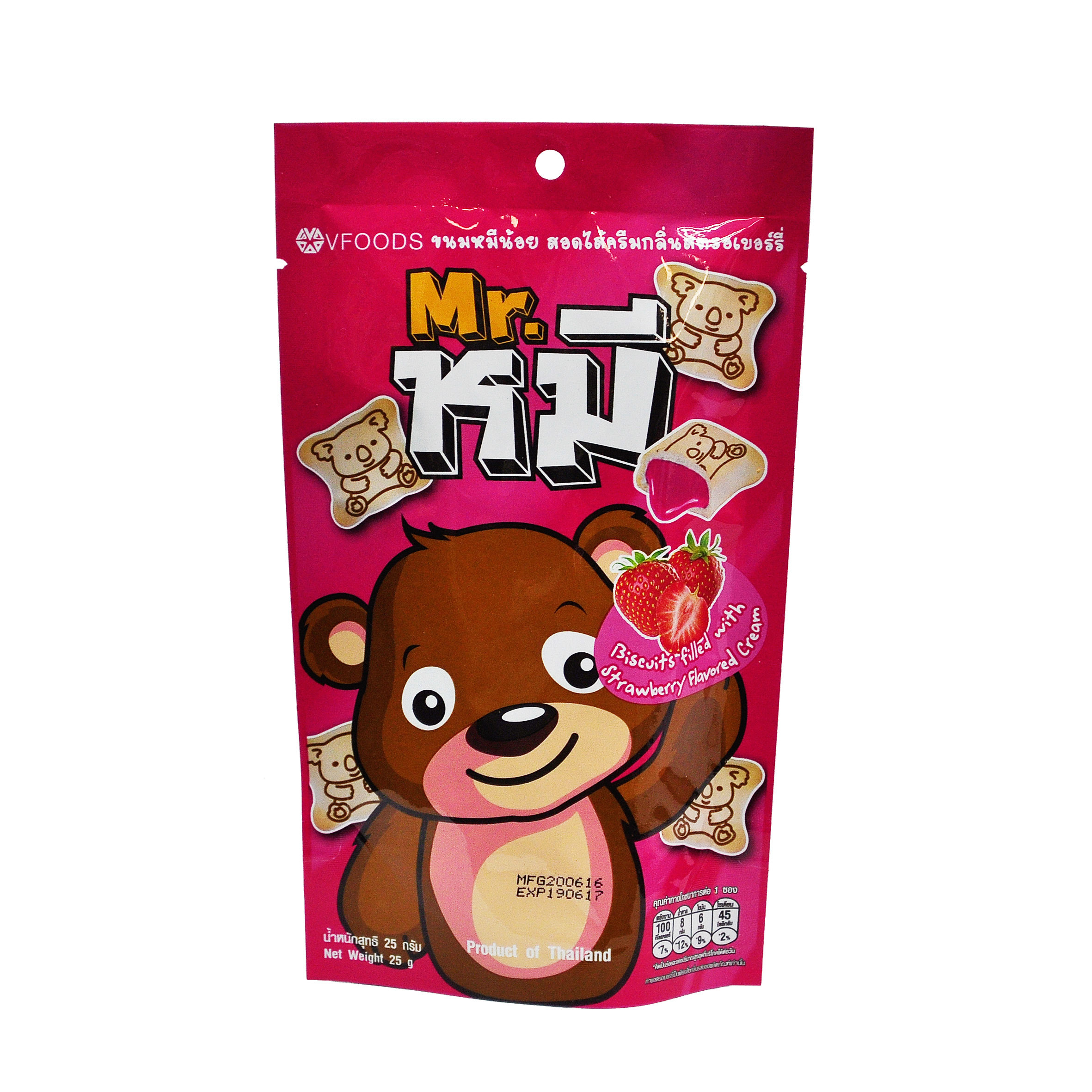 MrMee Biscuit Filled with Strawberry Flavoured Front.jpg