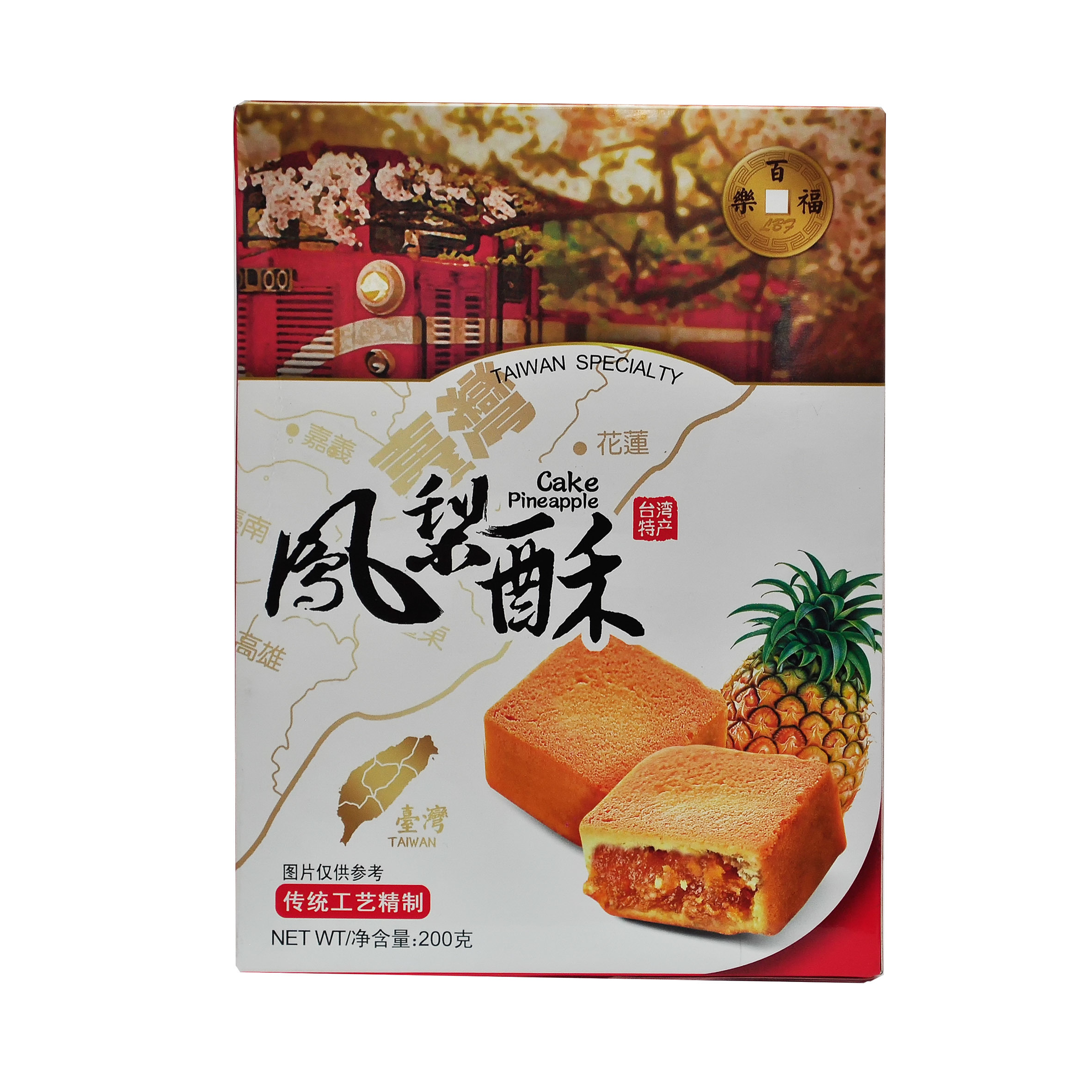 Taiwan Specialty Cake Pineapple Stand Front.jpg