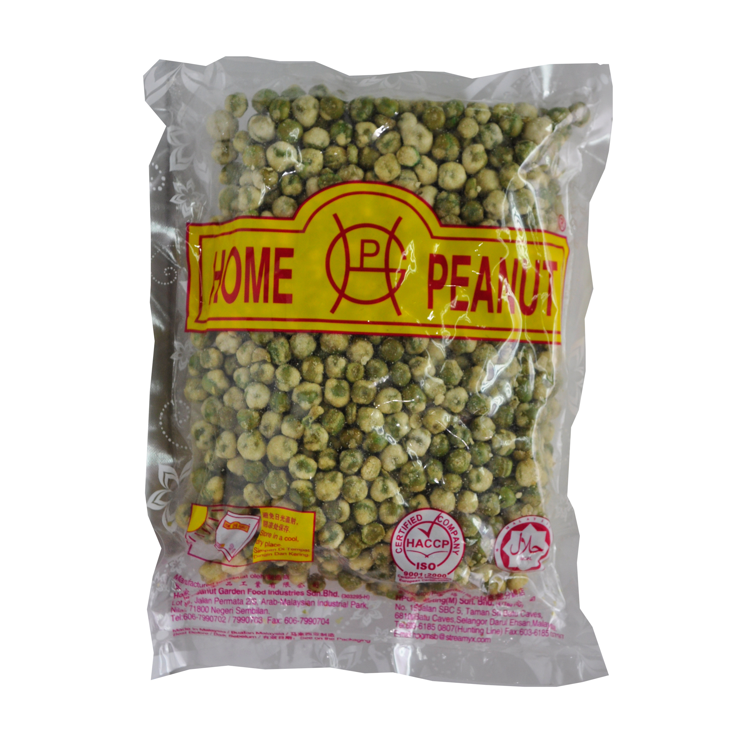 Coated Green Peas Front 350g.jpg