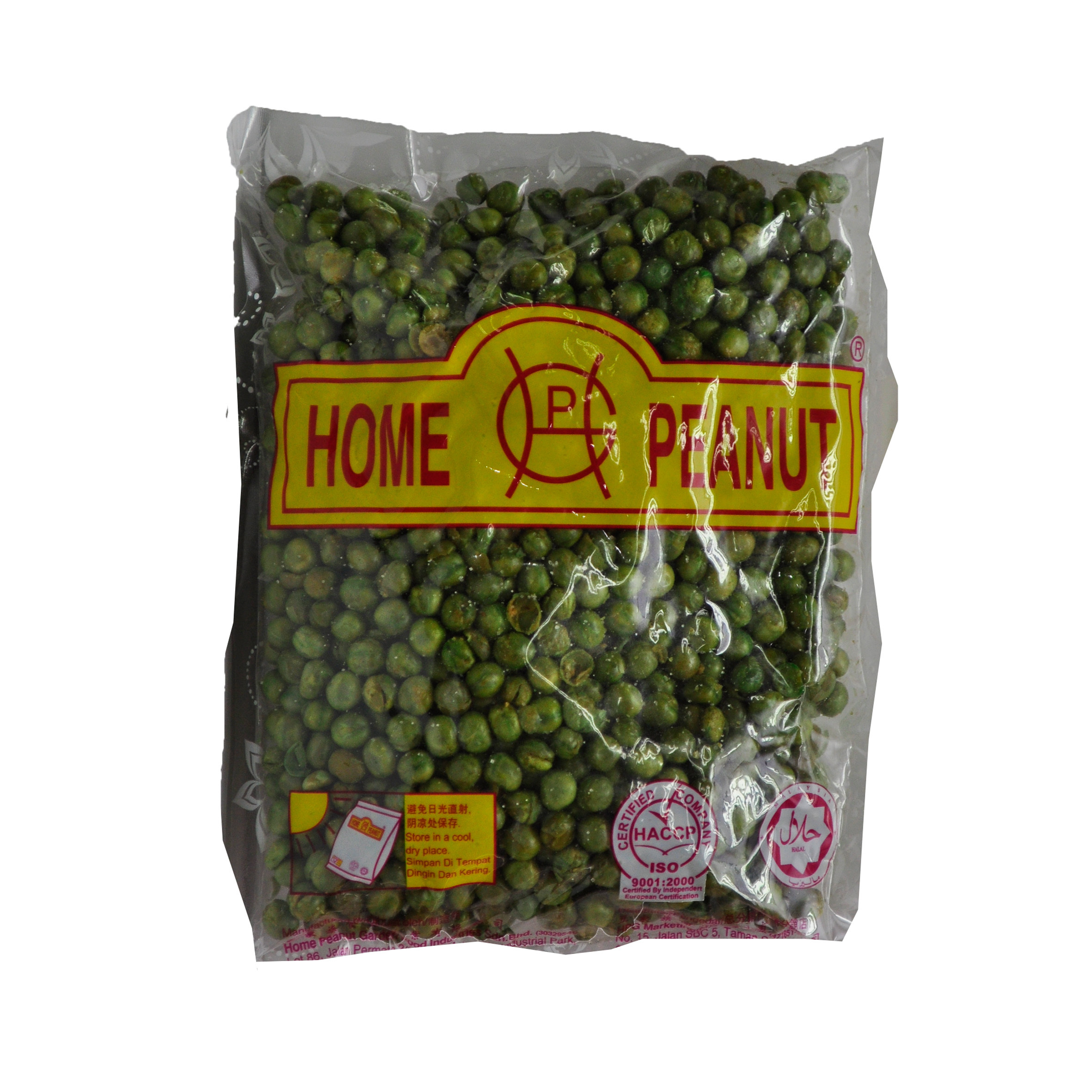 Salted Green Pea Front 350g.jpg