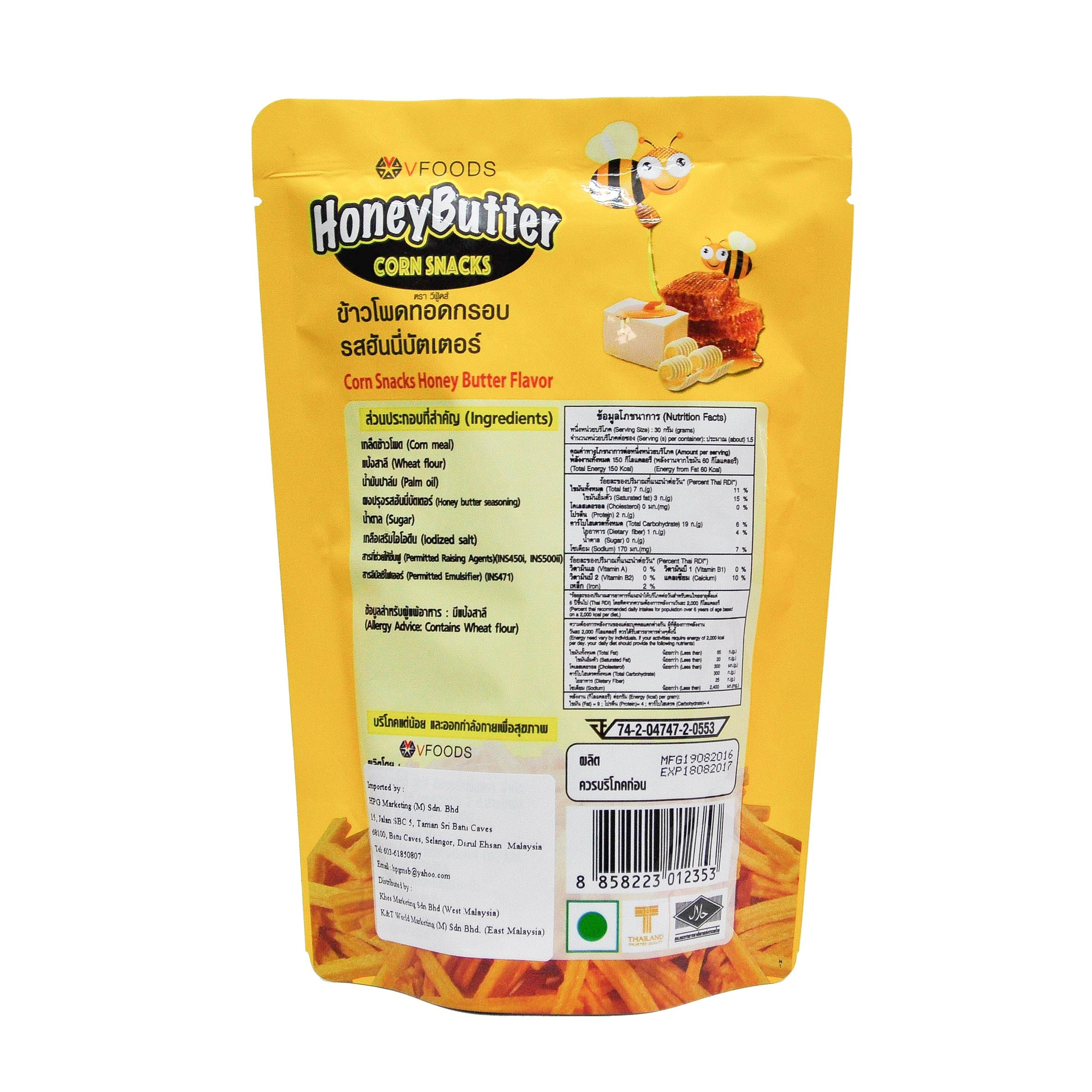 Honey Butter Corn Snacks VFoods Back.jpg