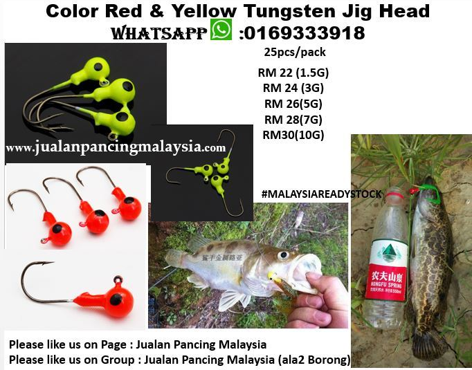 Color Red & Yellow Tungsten Jig Head.JPG