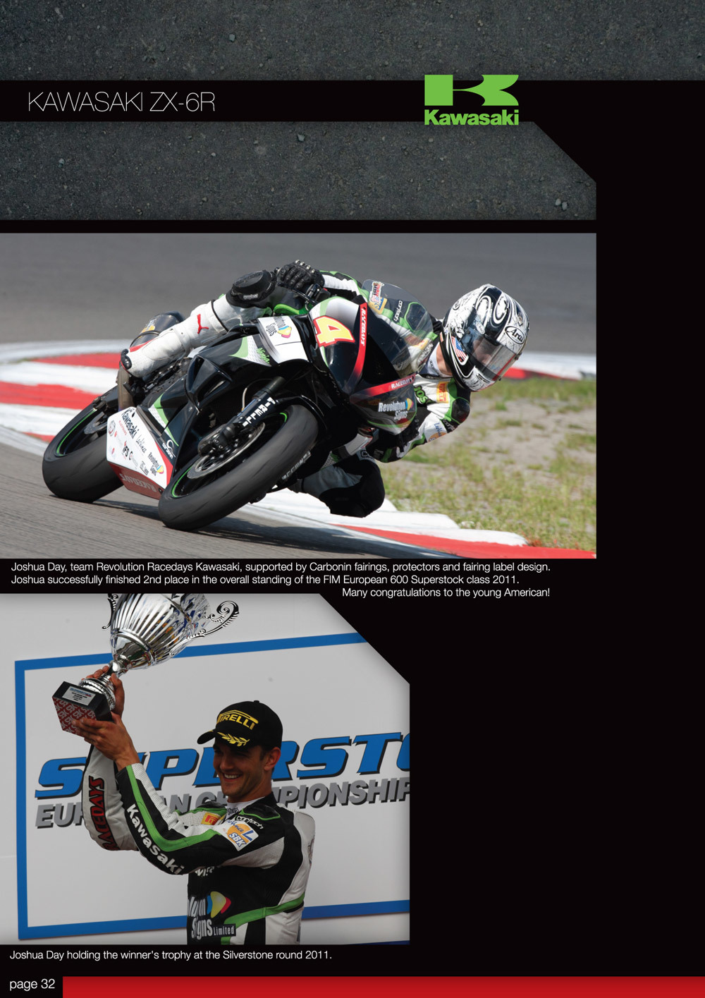 Product-catalogue-ZX-6R-09-12-3--SMALL_2.jpg