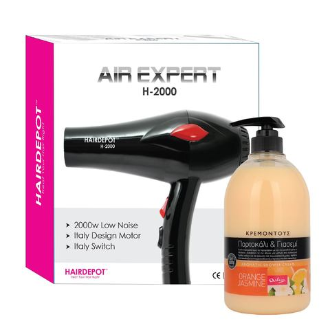 RETAIL - AUGUST MARKETING - hair dryer set_website-04.jpg
