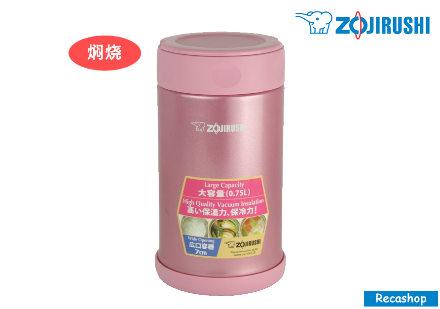 ZOJIRUSHI 750ml Food Jar (Shinny Pink).fw.png