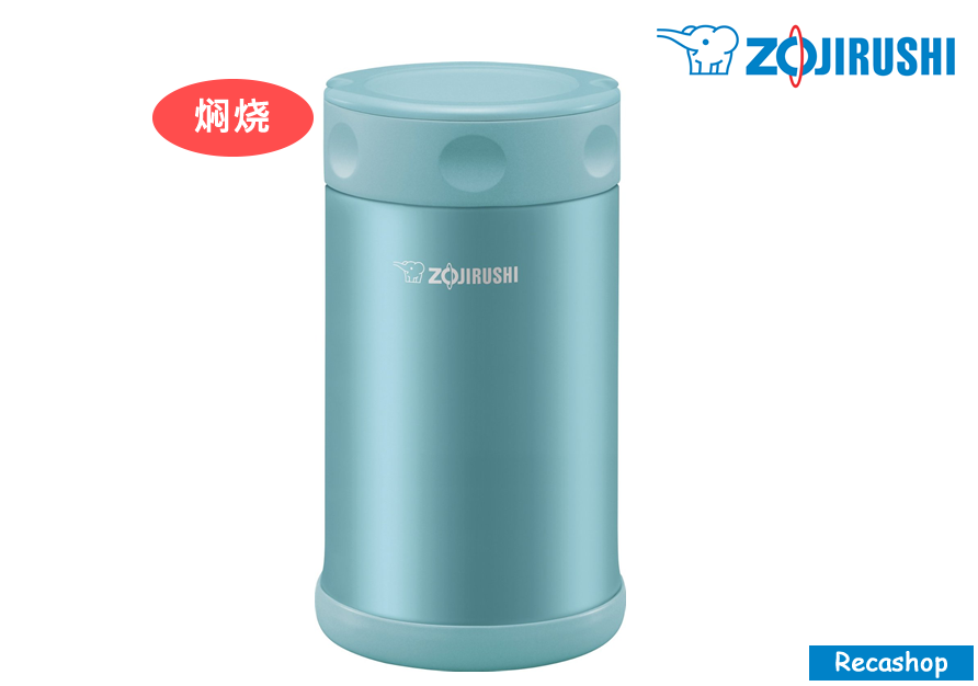 ZOJIRUSHI 750ml Food Jar (Aqua Blue).fw.png