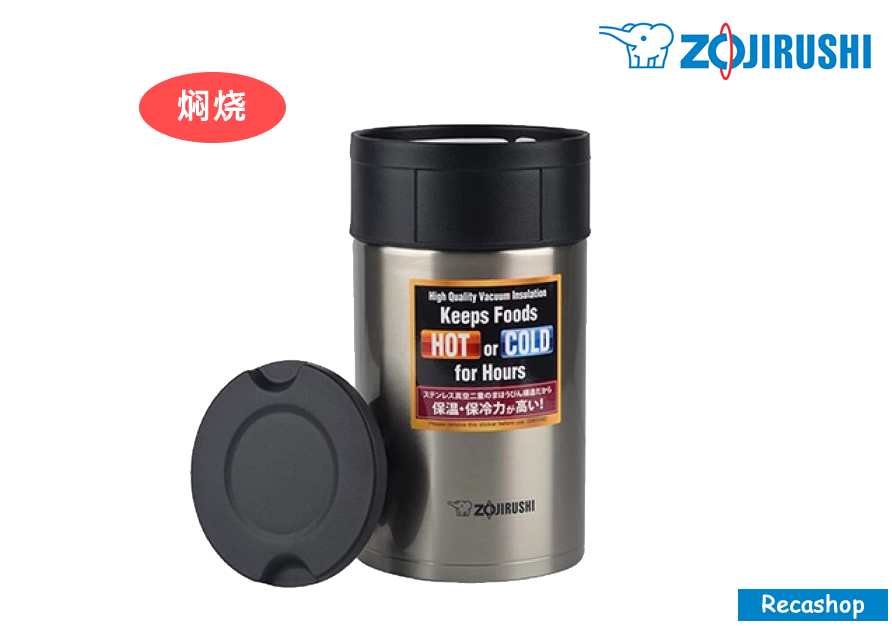 ZOJIRUSHI 450ml Food Jar (Silver).fw.png