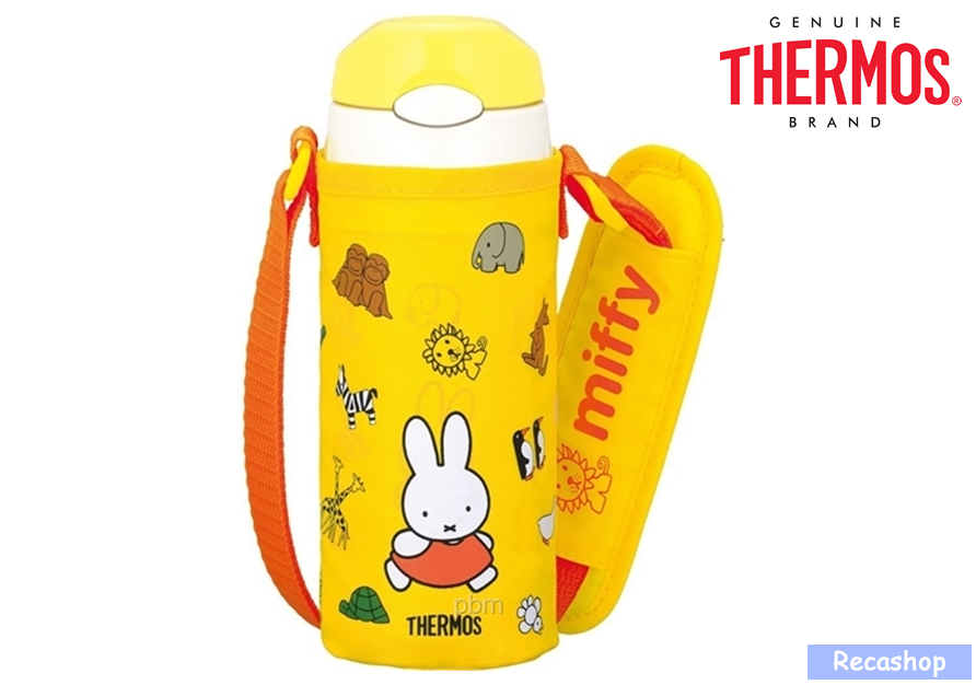 355ml Miffy Straw Bottle with Pouch.fw.png