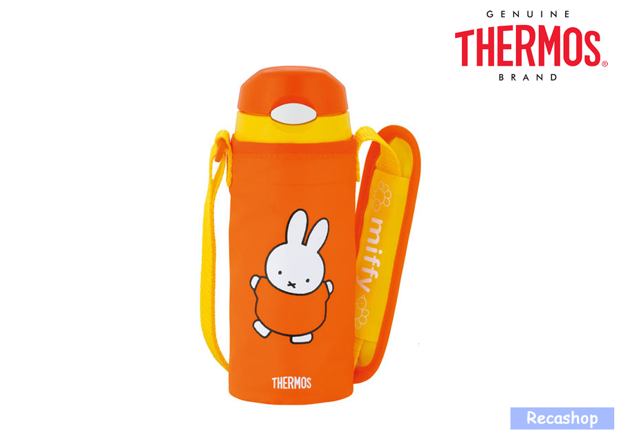 360ml Miffy Insulated Straw Bottle with Pouch.fw.png
