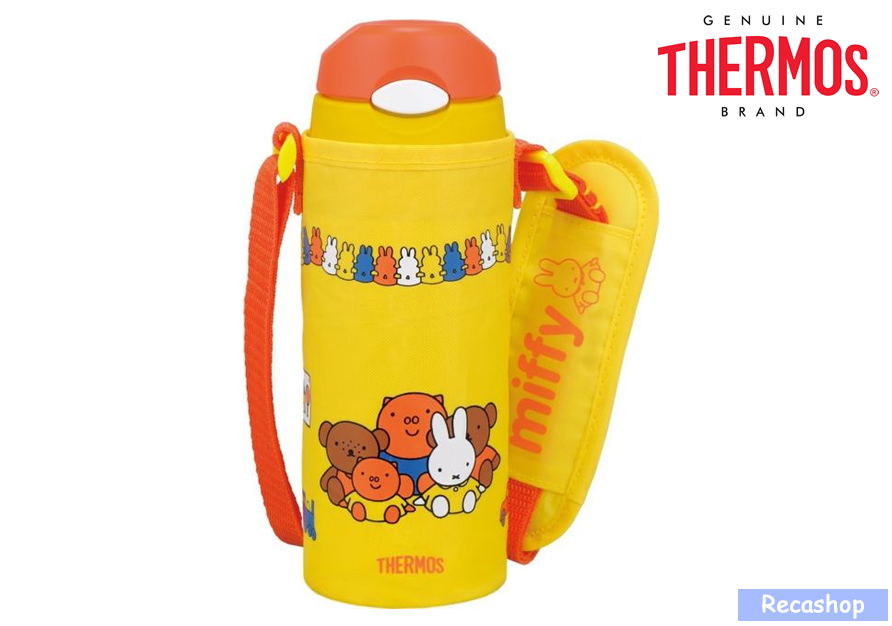 355ml miffyStraw Bottle with Pouch.fw.png