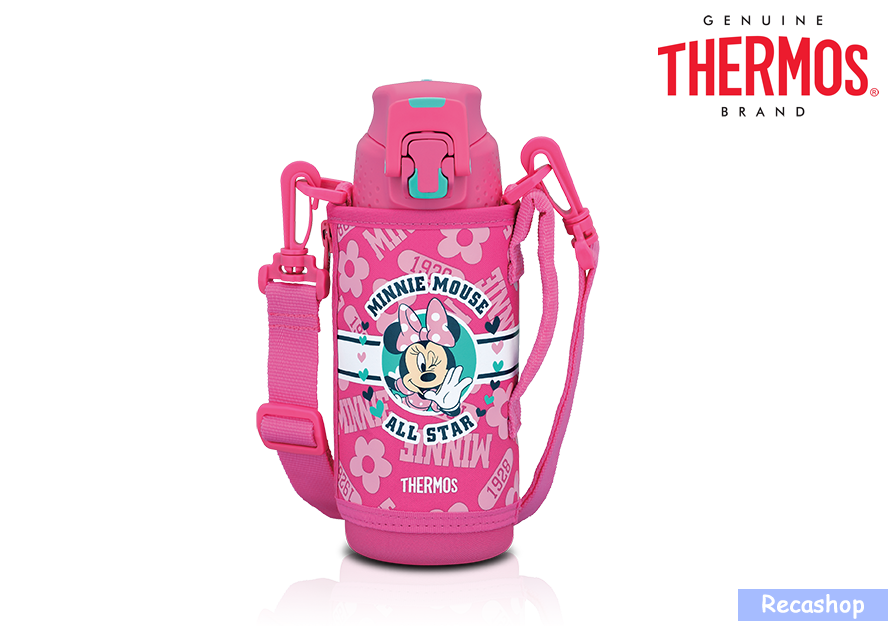 500ml Disney Sport Bottle with Pouch(Minnie).fw.png