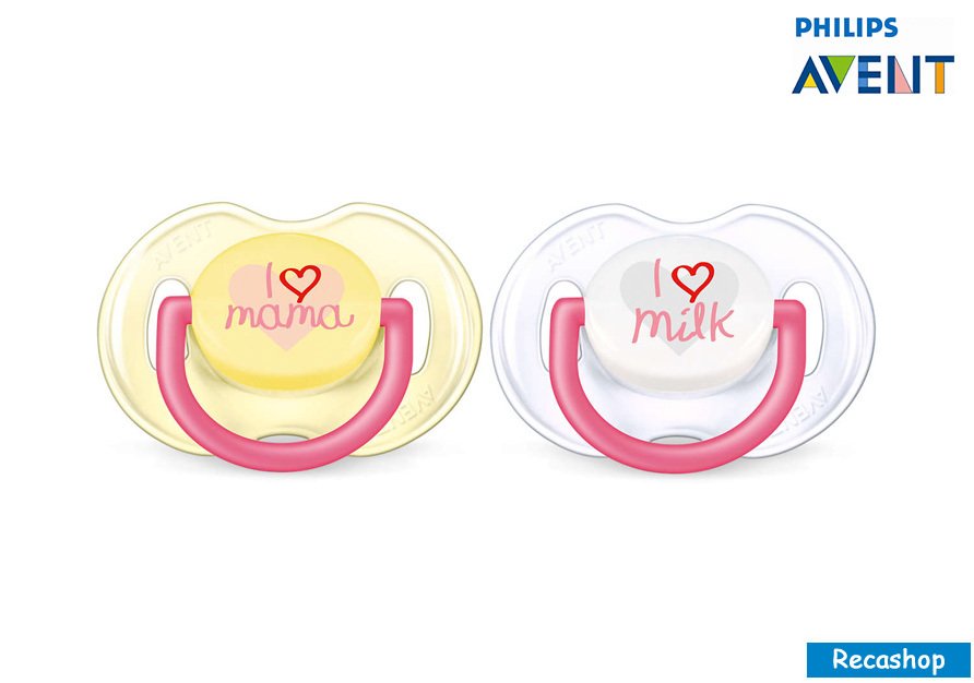 avent pacifier 0-6 i love mama pink.jpg