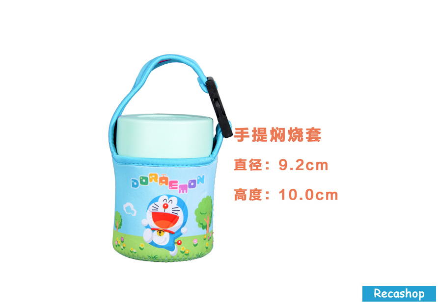 food jar 470ml pouch doraemon.jpg