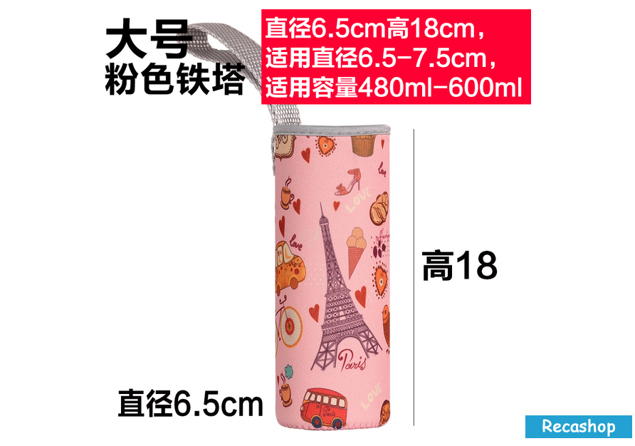 bottle pouch pink paris.jpg