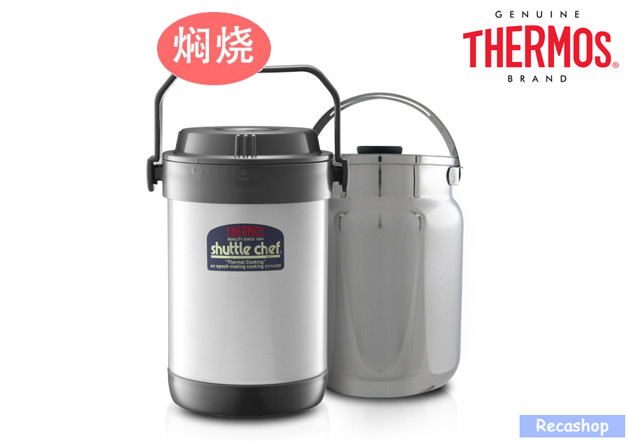 2.00L Personal Shuttle Chef w  1.50L Inner Pot.fw.png