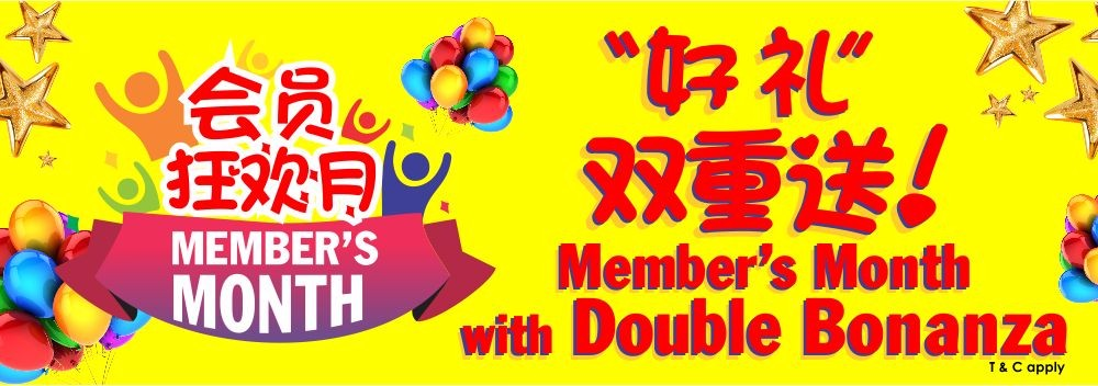 Member's Month With Double Bonanza