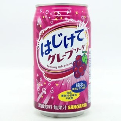 sangaria-grape-tin.jpg