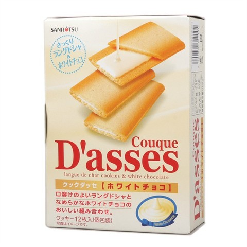 sanritsu-couque-d'asses-white-chocolate.jpg