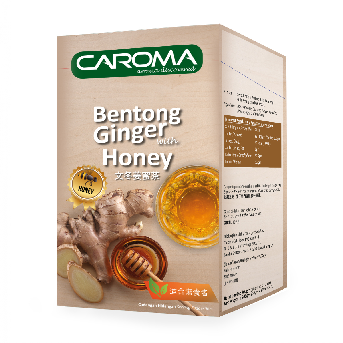 Bentong with Honey 4.jpg