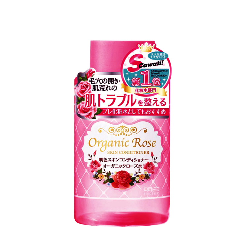 Organic-Rose-Skin-Conditioner-01-800x800.png
