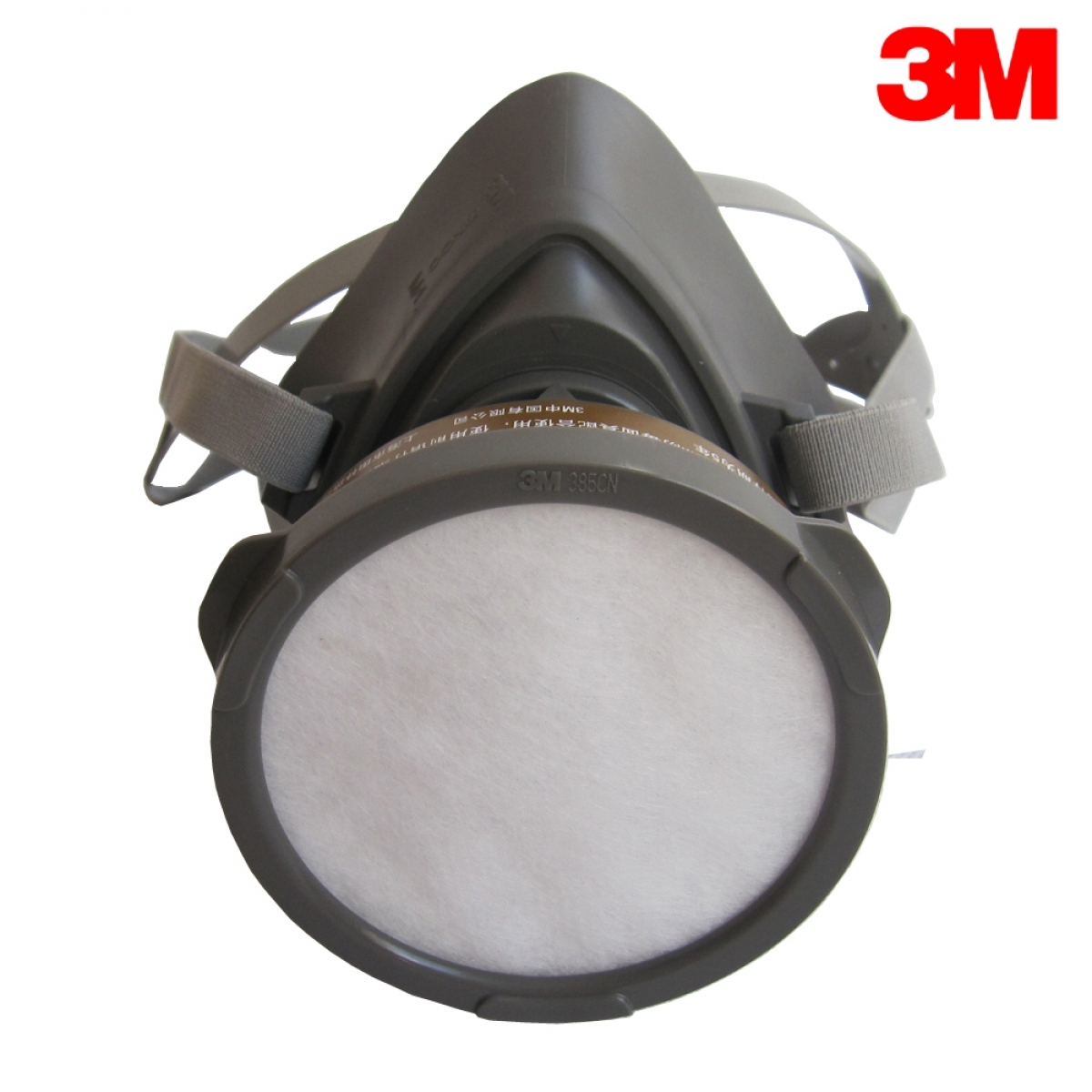 3m 3200 Single Cartridge Half Face Respirator Mask My