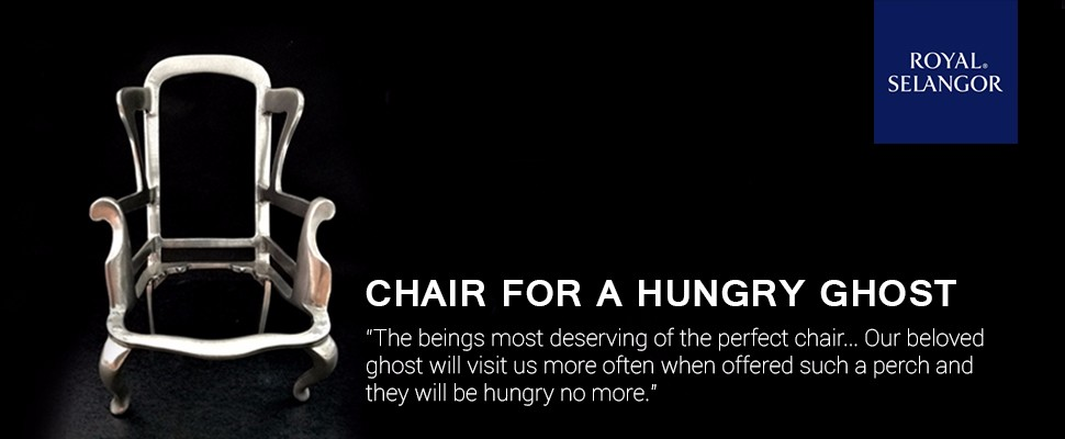 Chair for A Hungry Ghost