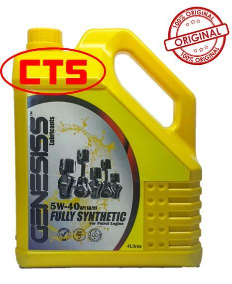 Petrol Engine Oil Fully Synthetic 5w-40 (4 Litre) 01.jpg
