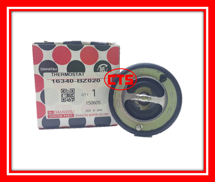 Thermostat For Myvi 1.5 - 22.png