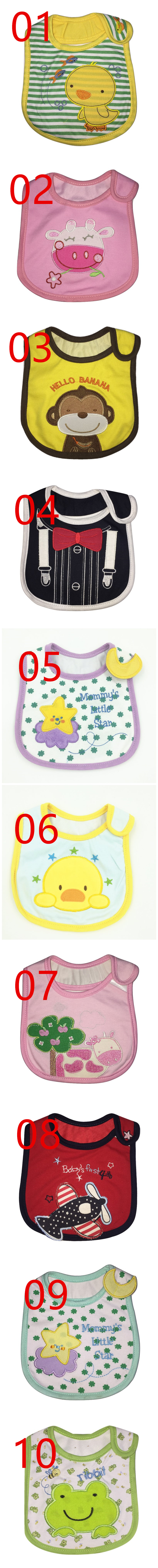 Little B House Carter's three Layer Waterproof Baby Bib -BB05-83