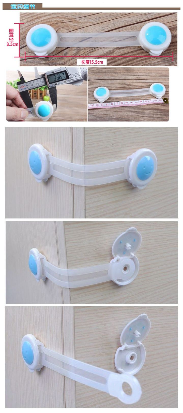 Little B House Multifunctional Protective Extra Long Child Safety Lock (2 Pieces)