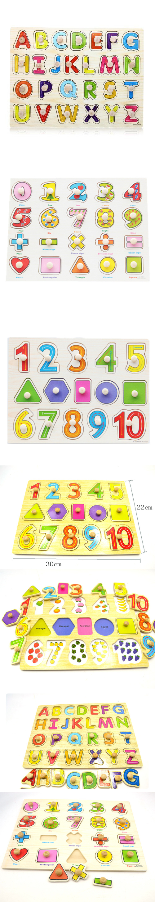 Little B House 1 Set 3 pcs Preschool Educational Wood Puzzle - Alphabet & Mathematics -BKM38-A