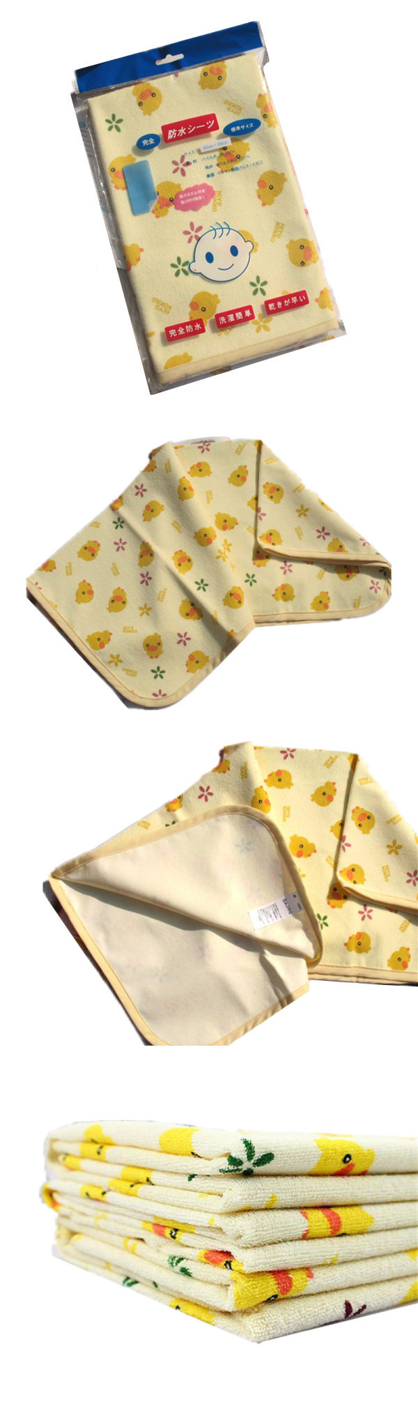 Little B House 60cm x 70cm Baby Yellow Duckling Waterproof Washable Diaper Changing Mat Pad  -BKM09 (M)