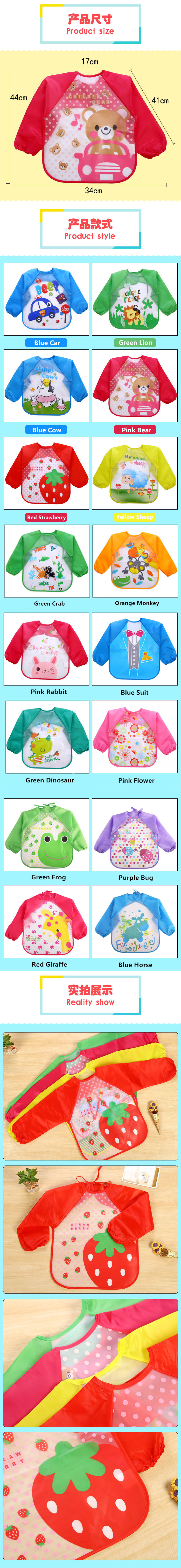 Little B House Waterproof Anti-dressed long sleeve baby bibs -BB06-Green Frog