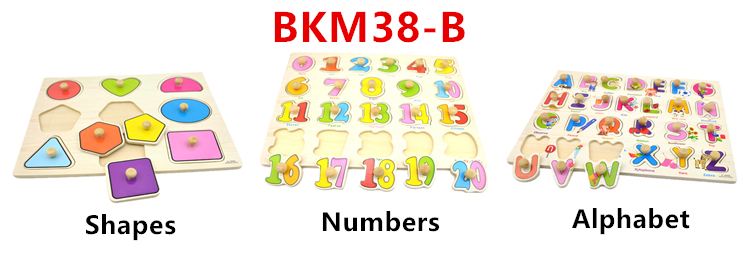 Little B House 1 pcs Preschool Educational Wood Puzzle - Alphabet & Mathematics -BKM38-B-Numbers