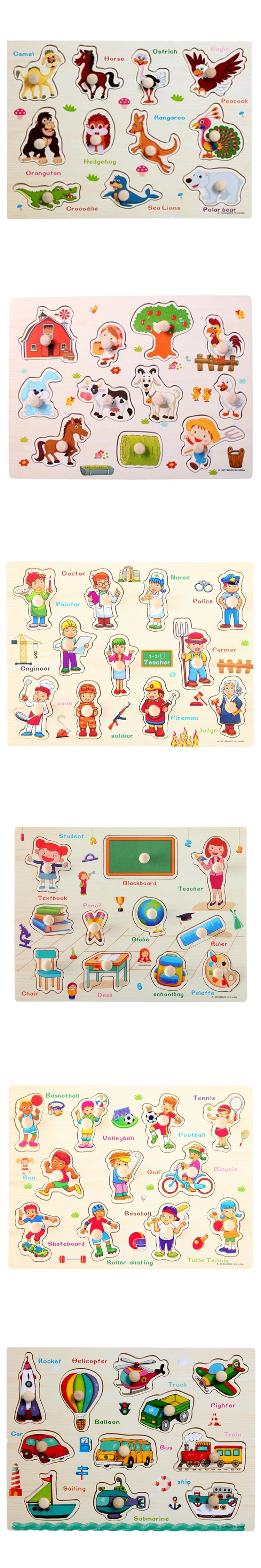 Little B House 1 pcs Preschool Educational Wooden Puzzle Toy Wooden Toy -BT43-School