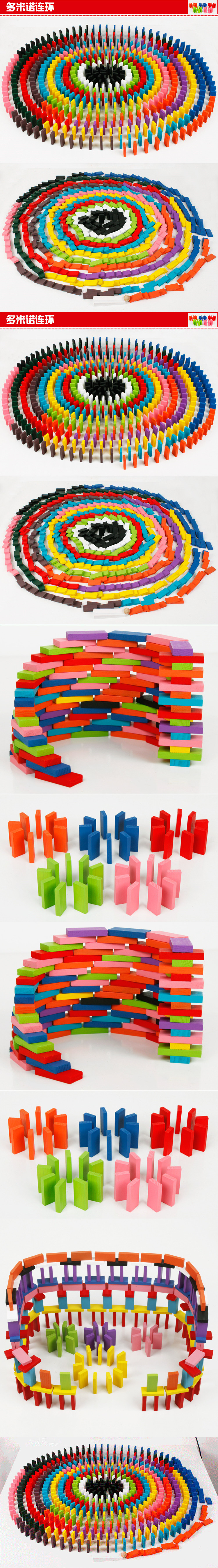 Little B House Colourful Wooden Dominoes 120 piece set -BT21