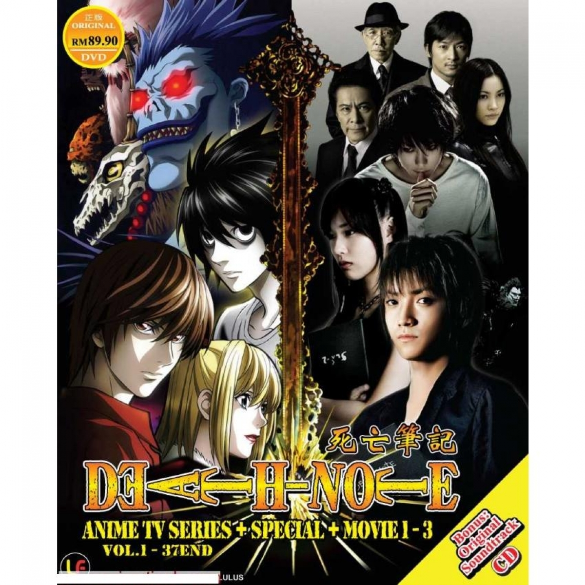 Download Death Note Episode 37 English Dubbed Watch Online