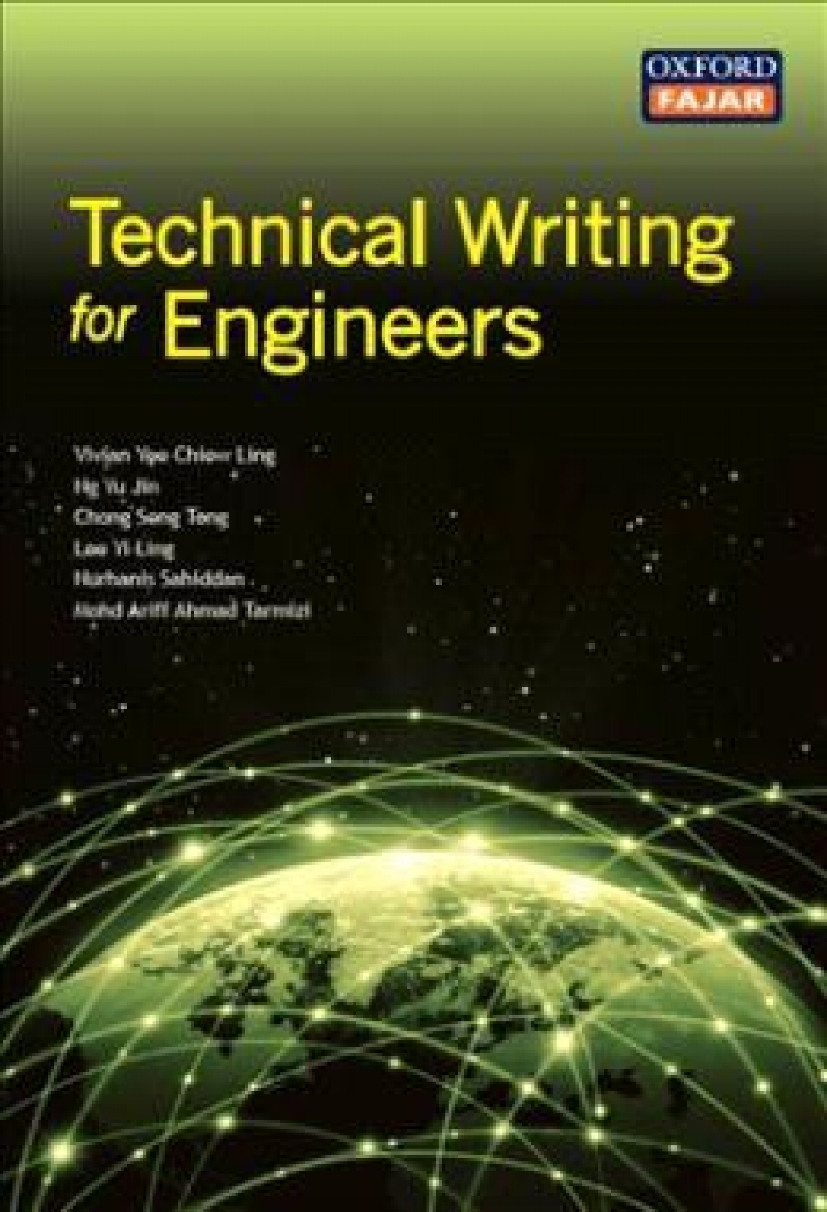technical writing skills for engineers